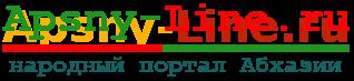 Абхазская Линия